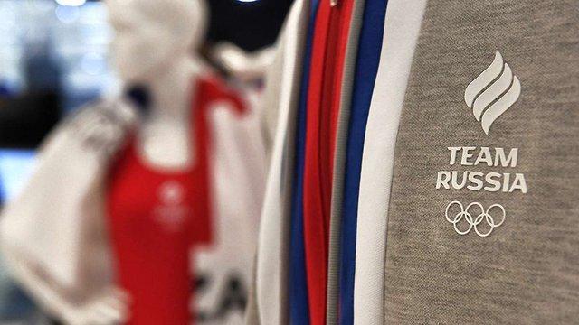 МОК оприлюднив перелік заборон для російських спортсменів на Олімпіаді