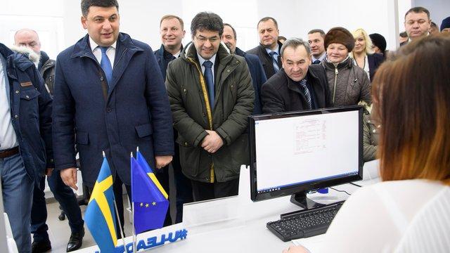 Прем'єр-міністр заявив, що з лютого територіальні громади зможуть планувати свої території