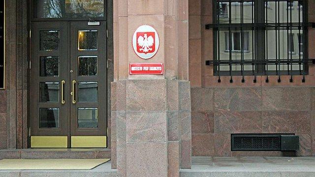 Варшава відповіла на заяву МЗС України стосовно закону про заборону «бандеризму»
