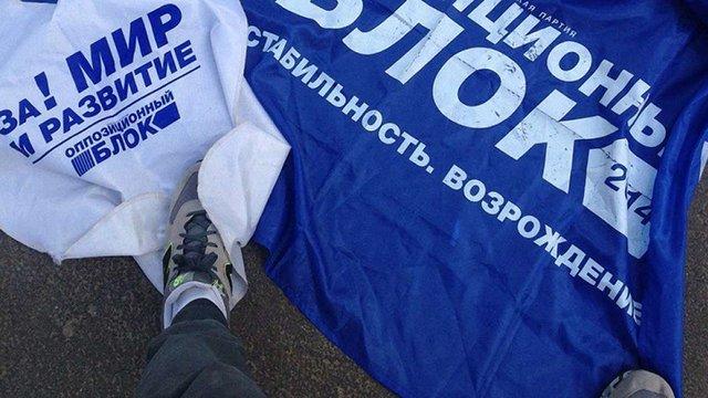 ДФС закрила справу щодо фіктивних донорів «Опоблоку»
