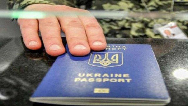 На угорському кордоні затримали львів'янку з підробленою печаткою в паспорті