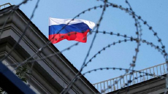 США опублікували «кремлівський список» наближених до Путіна чиновників та бізнесменів