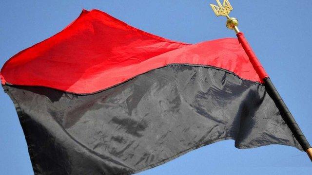 Львівська облрада рекомендувала піднімати червоно-чорні прапори на адмінбудівлях