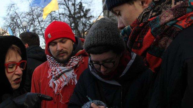 НАЗК вважає тиском пікети на підтримку голови Держкіно