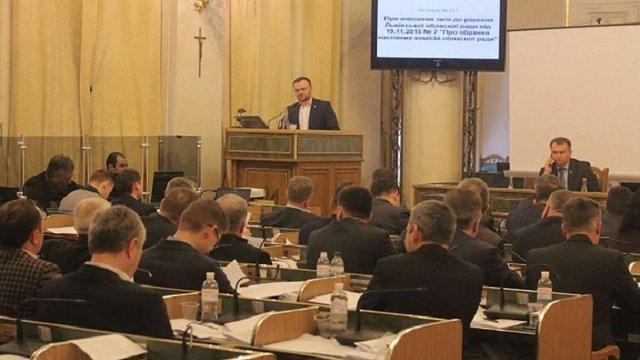 У Львівській облраді ліквідували дві комісії, які очолювали депутати від «Самопомочі»