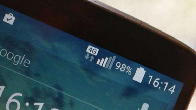 Мобільні оператори запустять 4G у Львові в березні-квітні