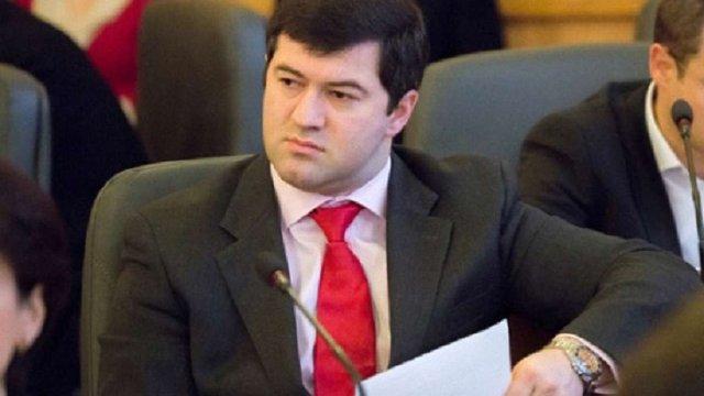 Романа Насірова звільнили з посади голови ДФС