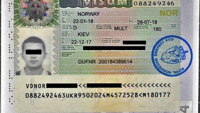 Українець намагався перетнути польський кордон з підробленою норвезькою візою