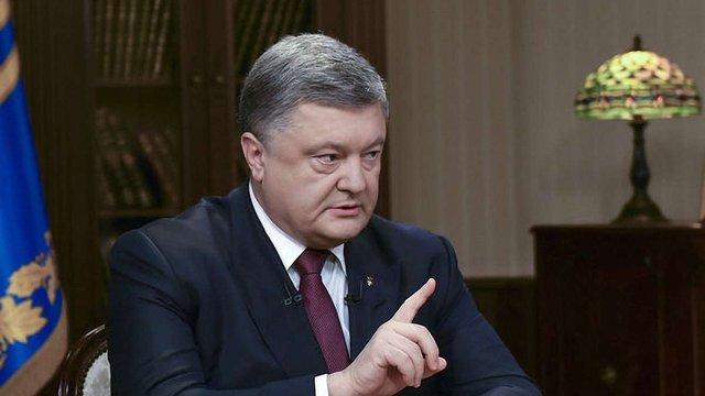 Порошенко назвав неприйнятним польський закон про заборону «бандерівської ідеології»