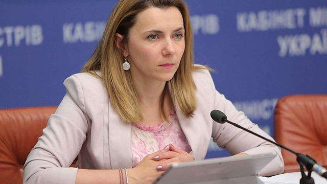 Україна стала повноправним членом Регіональної конвенції Пан-Євро-Мед