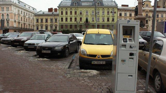 У 2017 році бюджет Львова отримав рекордну суму збору за парковки