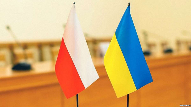 У Верховній Раді відповіли Польщі на закон про заборону «бандерівської ідеології»