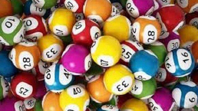 АМКУ визнав регуляцію лотерейного ринку неефективною