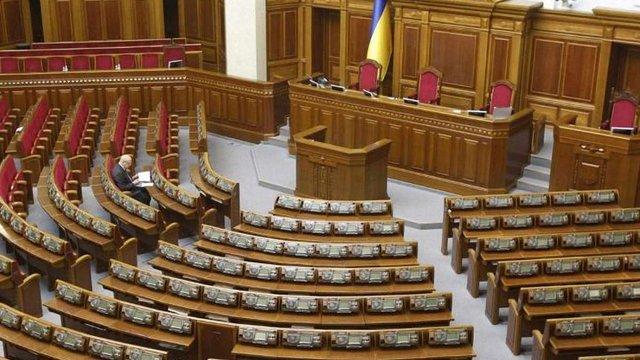 38 народних депутатів пропустили всі голосування Верховної Ради у січні
