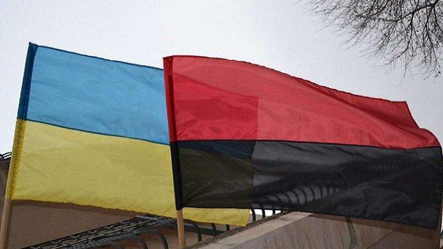 У Тернополі на свята вивішуватимуть червоно-чорний прапор поряд із державним