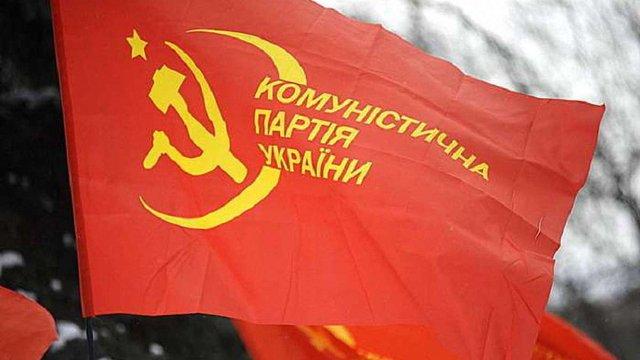 У запорізькому благодійному фонді виявили склад російської і комуністичної агітпродукції