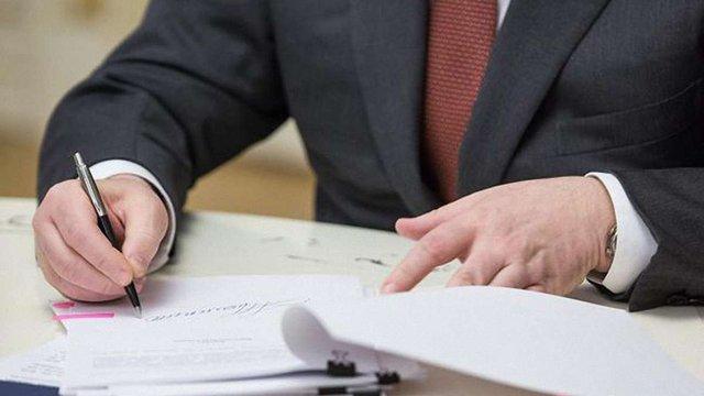 Президент підписав закон про аудиторську діяльність за стандартами ЄС