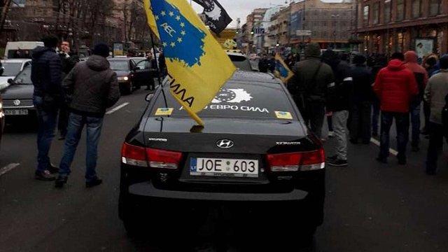 На Майдані Незалежності мітингували власники автомобілів з єврономерами