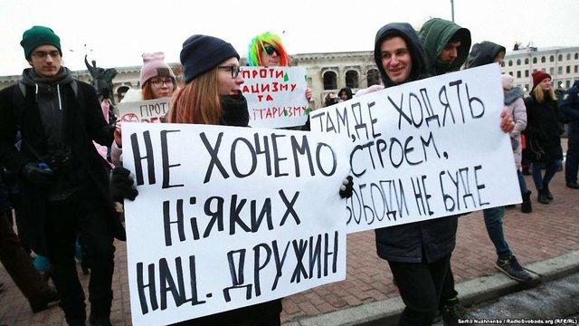 У Києві провели мітинг проти «Національних дружин»