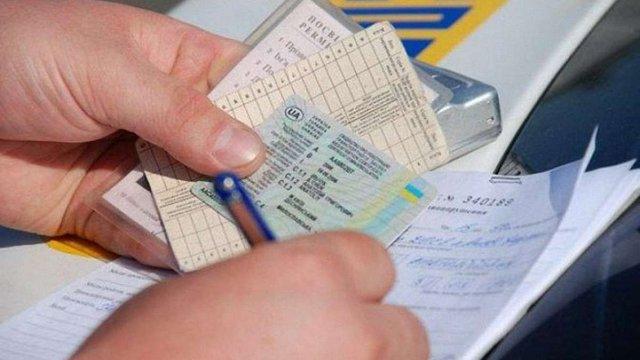 Мешканцеві Самбора загрожує до двох років ув'язнення за фальшиві водійські права