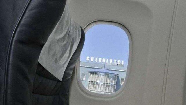Аеропорт Чернівців хочуть назвати на честь Леоніда Каденюка