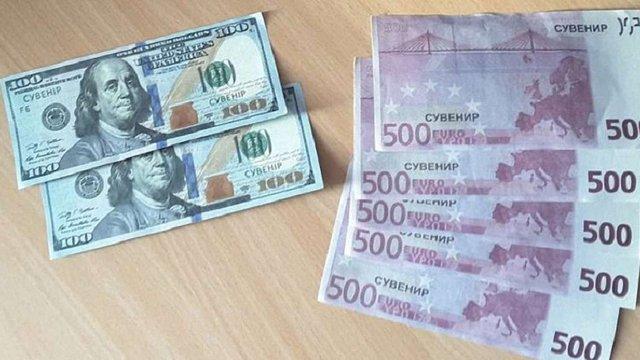 Троє українців намагалися перетнути польський кордон з банкнотами для настільних ігор