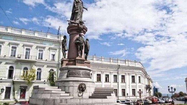 Суд не дозволив демонтувати пам'ятник Катерині II в центрі Одеси