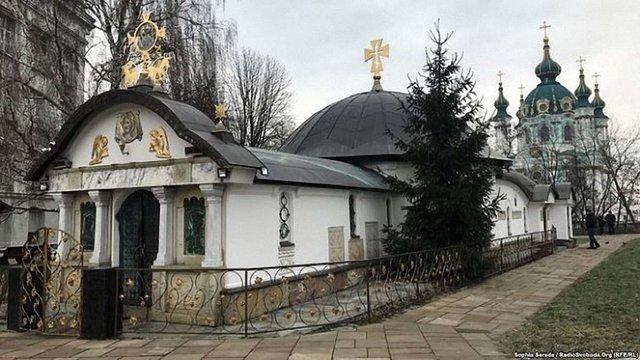 Мінкульт готує судові позови через каплицю УПЦ МП у Києві
