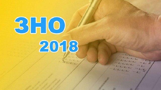 В Україні стартує реєстрація для участі в ЗНО