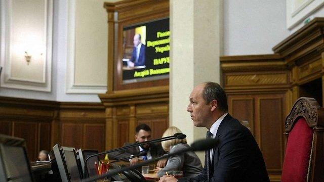 Верховна Рада розблокувала підписання законопроекту щодо Донбасу