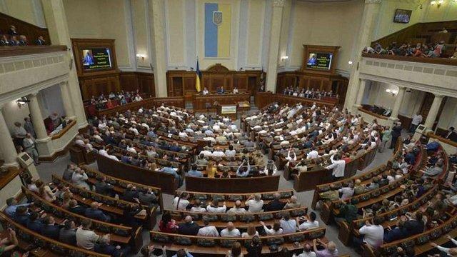 Верховна Рада відреагувала на польський закон «про бандеризм»