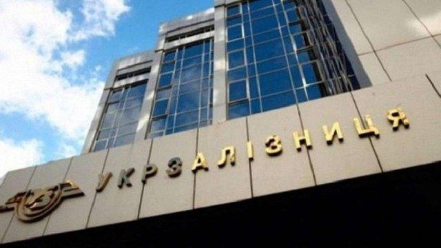 Цьогоріч інвестиції в «Укрзалізницю» перевищать ₴18 млрд, – Омелян