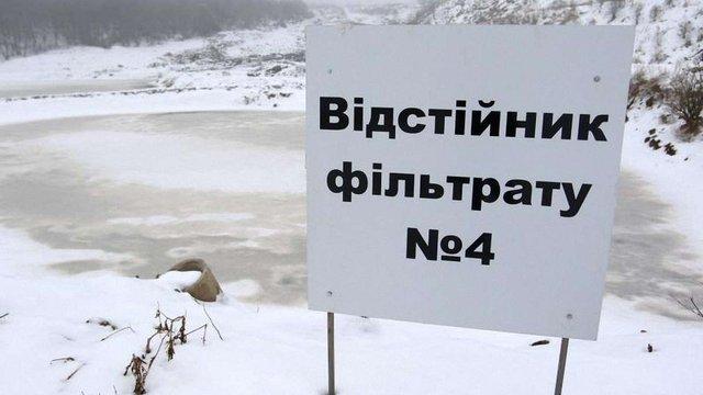 Фільтрати Грибовицького сміттєзвалища очистять за ₴8 млн