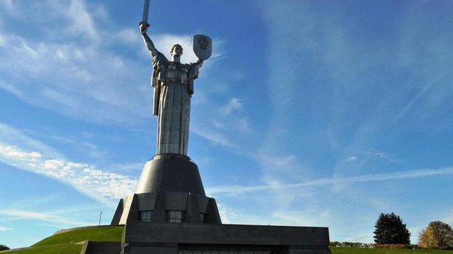 В'ятрович розповів про декомунізацію пам'ятника «Батьківщина-мати» у Києві