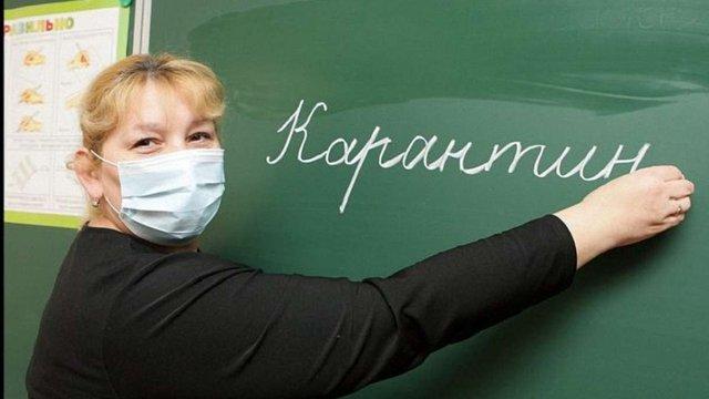 У Чернівцях через спалах грипу та ГРВІ всі школи закрили на карантин