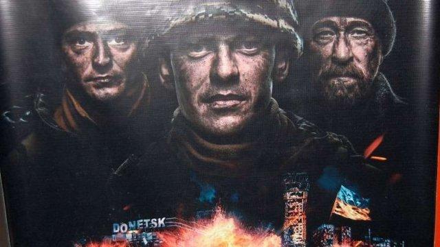 Прокат фільму «Кіборги» продовжили до середини березня