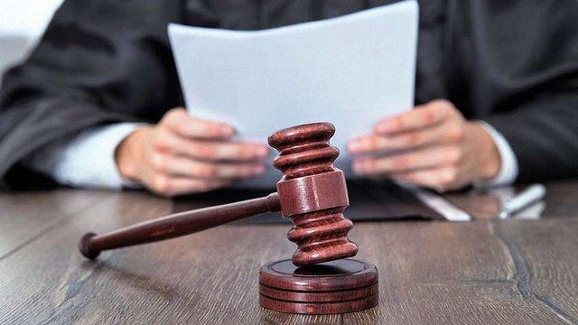 У Львові суд оштрафував військового командира на ₴25,5 тис. за хабар у ₴9 тис.