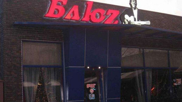Авторка «Капітошки» відсудила у рівненського ресторану ₴37 тис. через назву салату