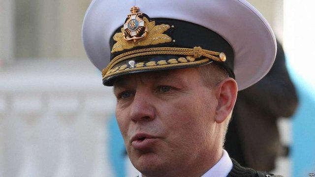 Екс-командувач ВМС розповів про зраду українських військових в перші дні окупації Криму