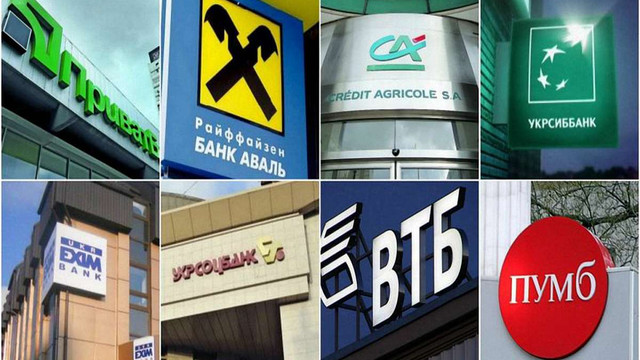 НБУ назвав найбільш збиткові і прибуткові банки 2017 року