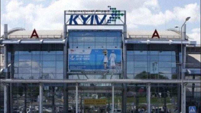 Через бійку пасажирів у аеропорту «Київ» затримали виліт двох літаків