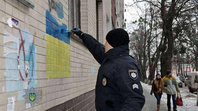 У Львові патрульні та активісти замальовуватимуть рекламу наркотиків на стінах