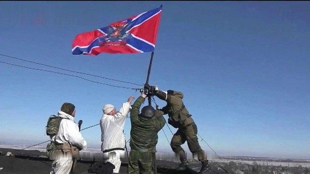 У Кривому Розі розвісили прапори «Новоросії» для зйомок нового фільму про Донбас