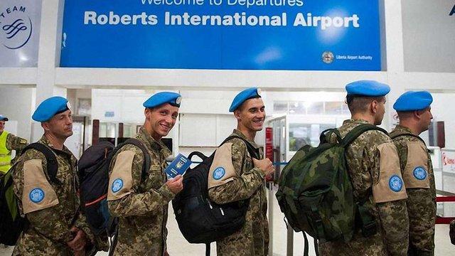 Українські миротворці ООН повертаються з Ліберії після 14-річної місії