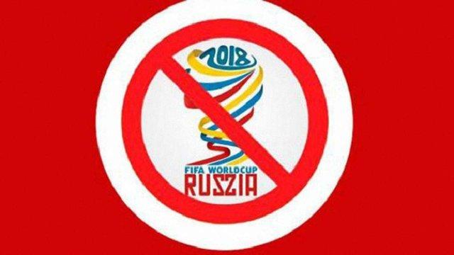 Міністр спорту України закликав вболівальників та учасників АТО не їхати до Росії на ЧС-2018
