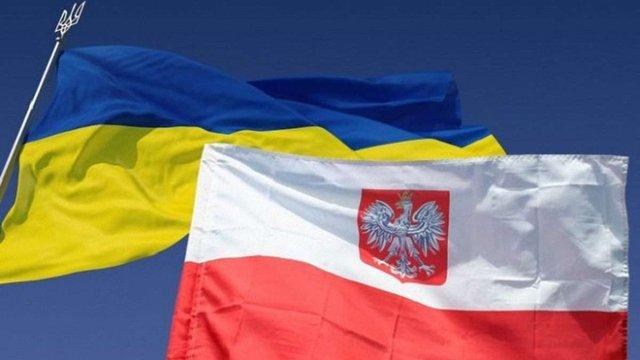 Голова МЗС Польщі сподівається на врегулювання історичної суперечки з Україною