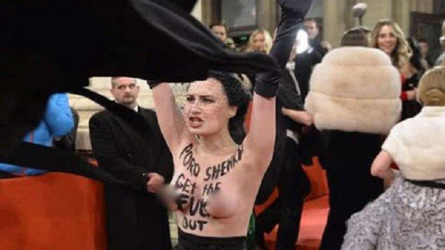 Активістку Femen, яка оголила груди на Віденському балу, провів російський посол, – Геращенко