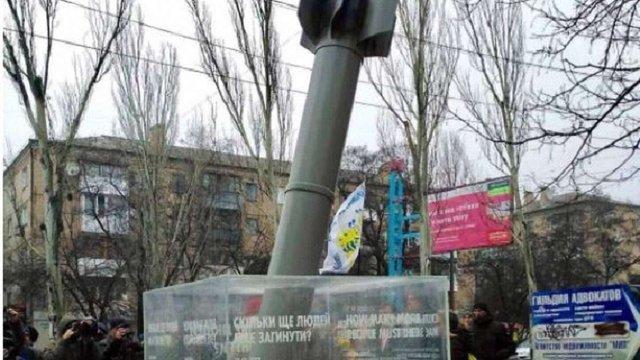 У Краматорську до третьої річниці обстрілу бойовиками відкрили меморіал загиблим на Донбасі