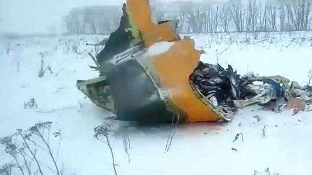 Російські ЗМІ повідомили, що Ан-148 у Підмосков'ї міг зіткнутися з вертольотом