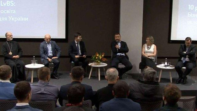 У Львові дискутували про роль бізнес-освіти у розвитку конкурентоздатного суспільства